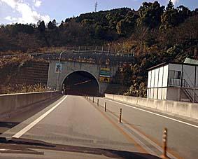 松山道対面交通トンネル 新居浜探訪記【道路編】付録 「松山道対面交通トンネルず」 【松山自動車道